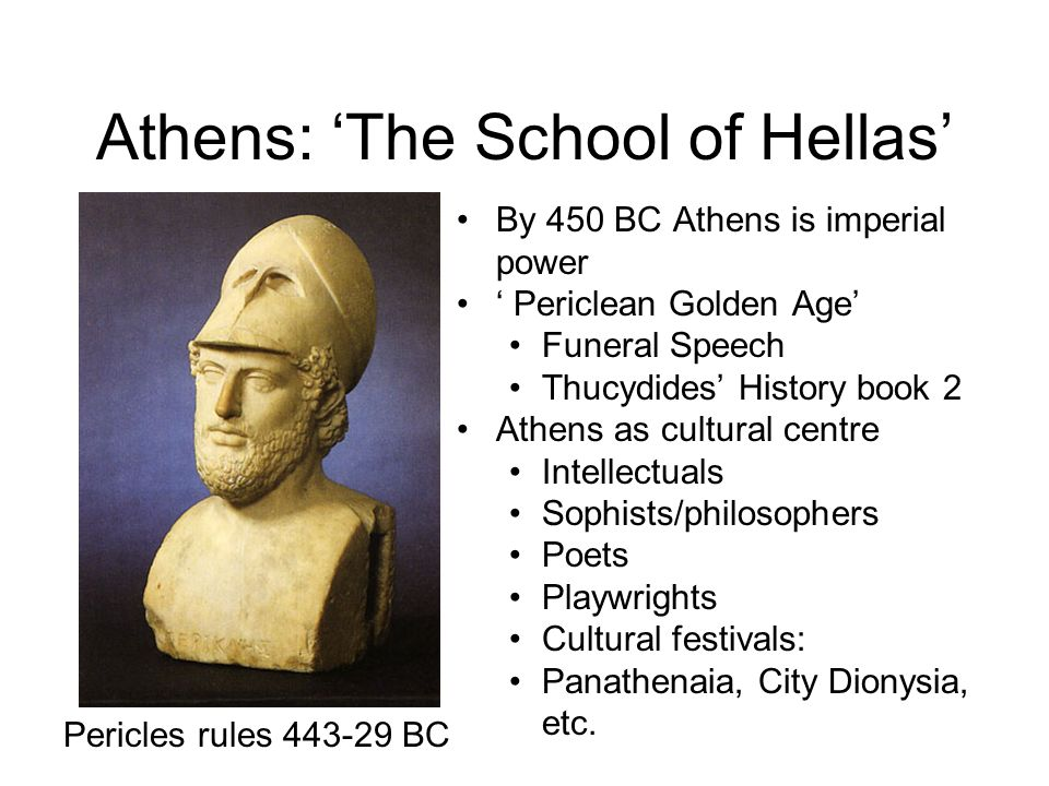 Athens: The School of Hellas By 450 BC Athens is imperial power Periclean Golden Age Funeral Speech Thucydides History book 2 Athens as cultural centr
