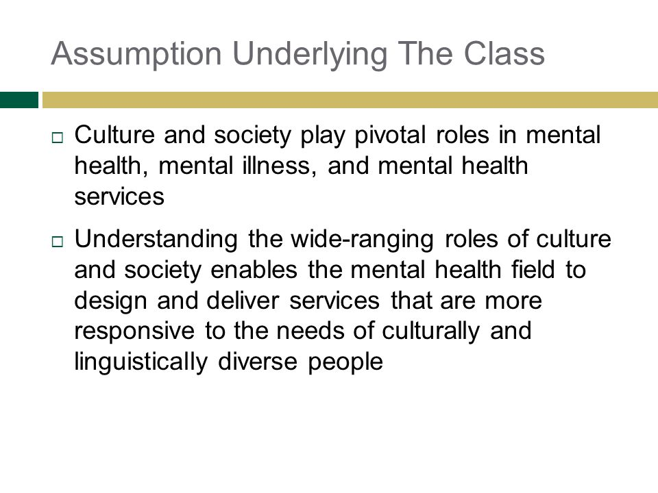 Characteristics Of The Community Population Cultural View of Mental Health History Language Characteristics Resource Characteristics Strength Characteristics Needs Characteristics An organizations/systems combined policies, structures and processes Cultural/Linguistic characteristics of a communitys population Compatibility
