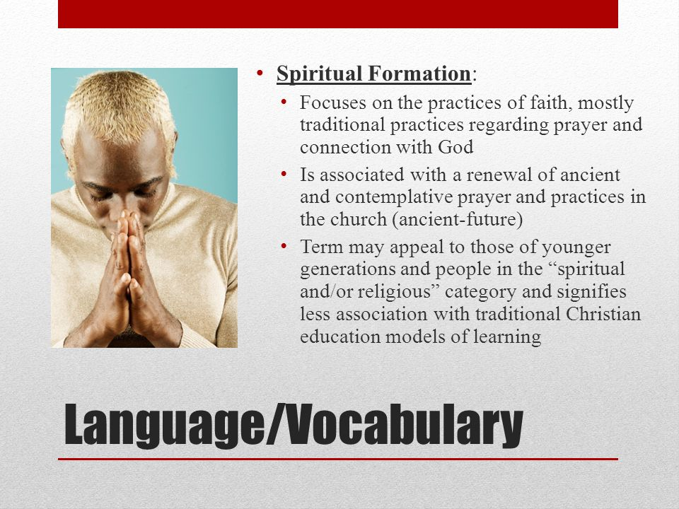 Language/Vocabulary UCC National Listening Campaign on Christian Faith Formation and Education Individual Vocabulary UseCongregational Vocabulary Use