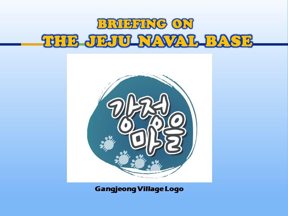 Gangjeong Village Logo