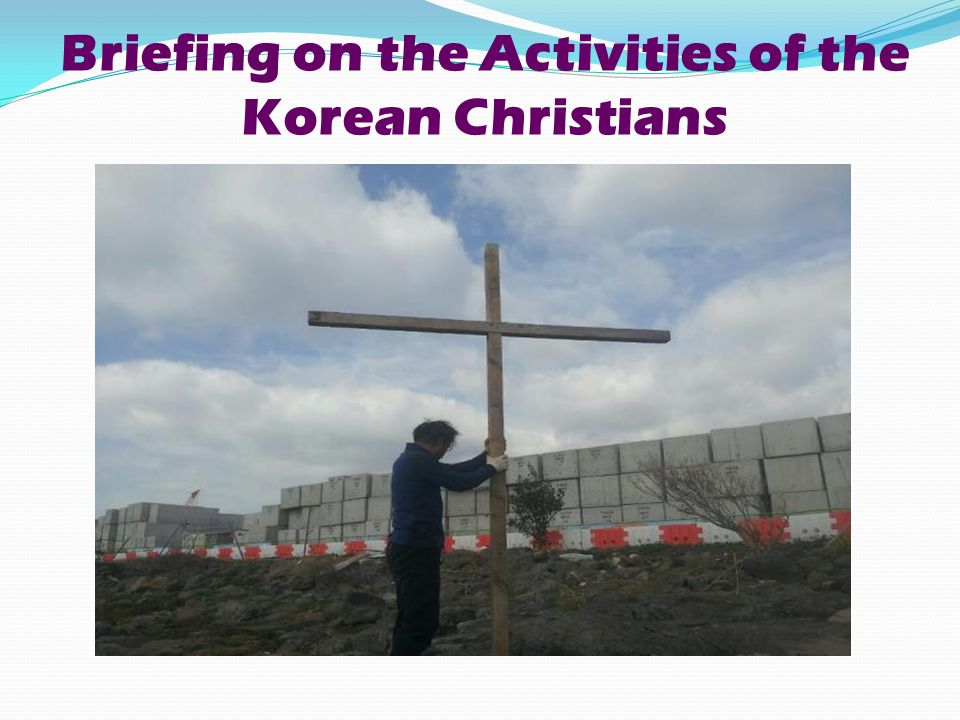 Briefing on the Activities of the Korean Christians