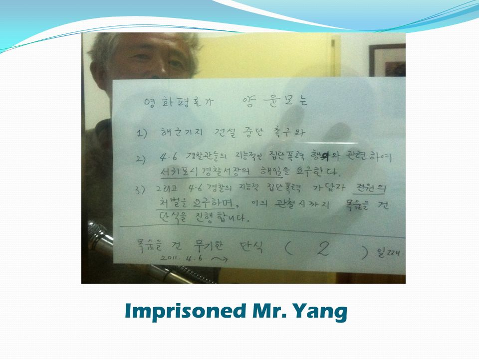 Imprisoned Mr. Yang