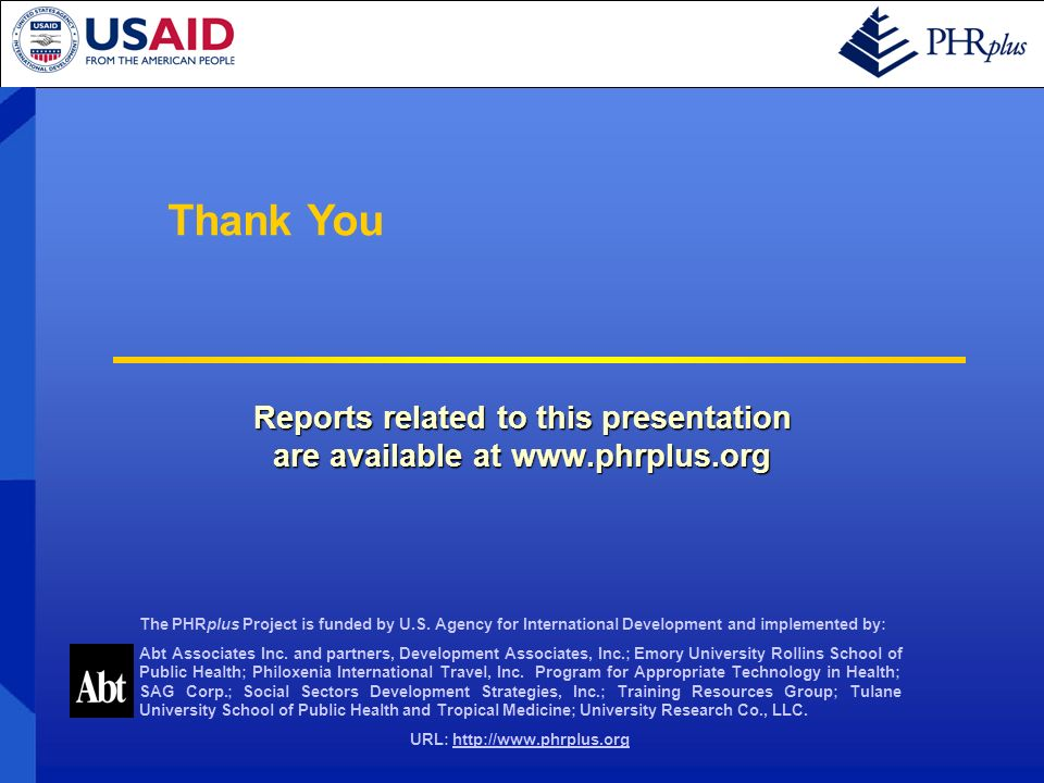 The PHRplus Project is funded by U.S.