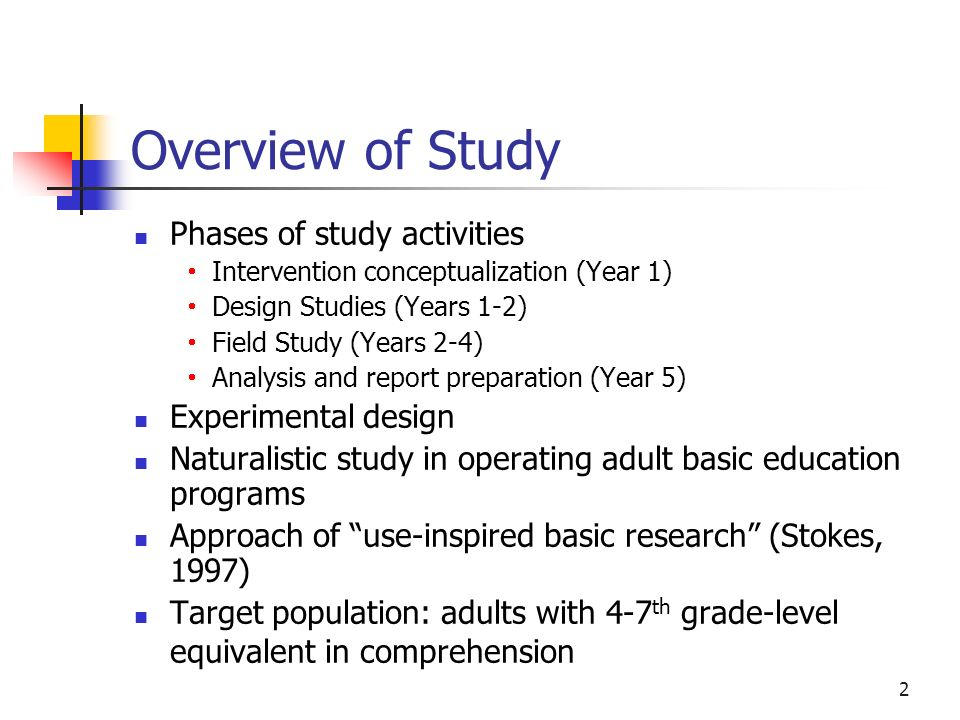 1 Studys Research Questions How does the use of enriched decoding strategies affect adults development of decoding skills? What is the relationship be