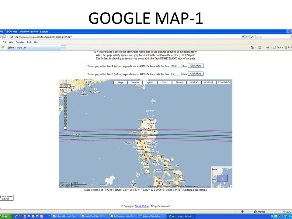 GOOGLE MAP-2 FAMOUS IOTA SITE FROM 1982