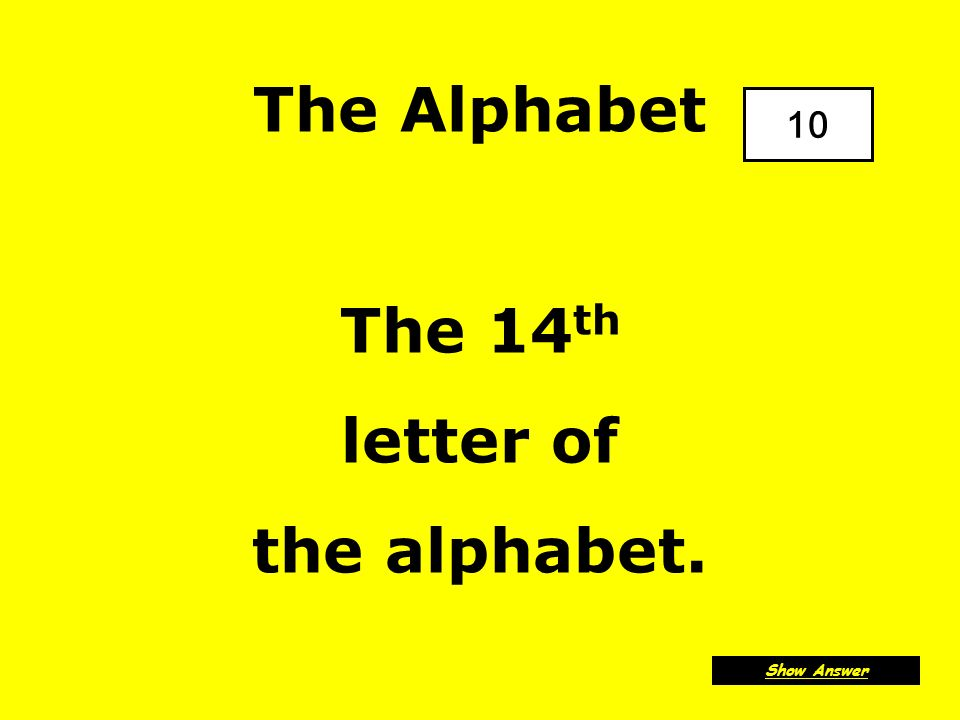 The alphabet U (you) Back to Board C4