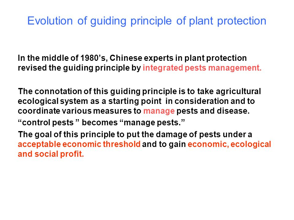 Evolution of guiding principle of plant protection In the middle of 1980s, Chinese experts in plant protection revised the guiding principle by integr