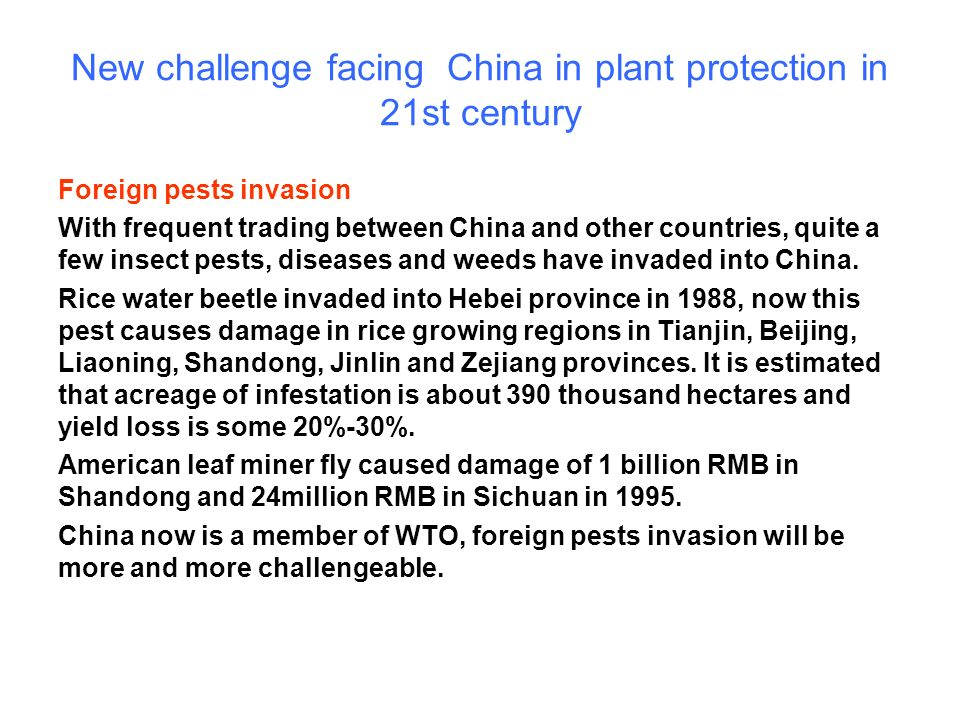 New challenge facing China in plant protection in 21st century Foreign pests invasion With frequent trading between China and other countries, quite a