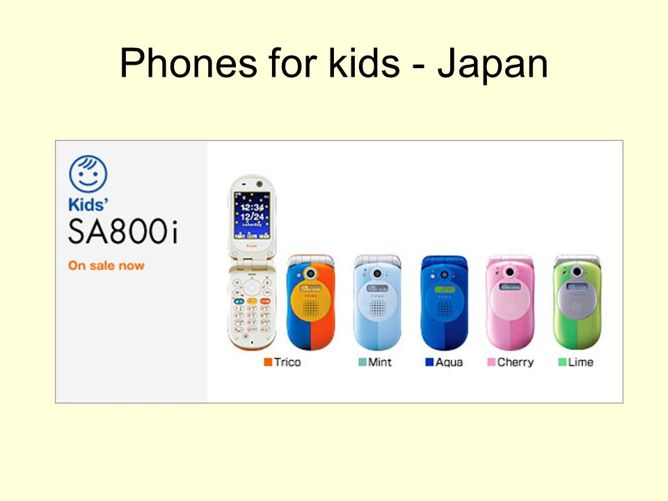 Phones for kids - Japan