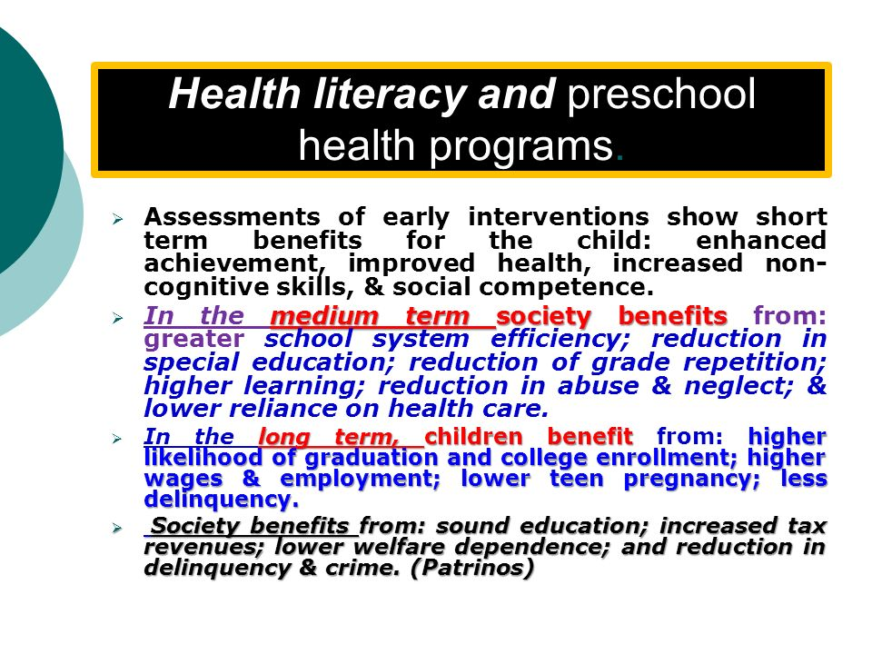 Health Literacy & Health Care Services Improves navigation of Systems; Improves navigation of Systems; Improve use health service, e.g., better compli