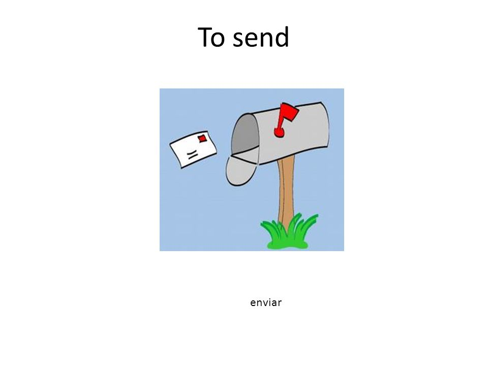 To send enviar