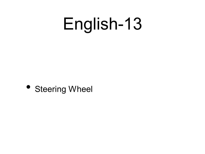 English-13 Steering Wheel