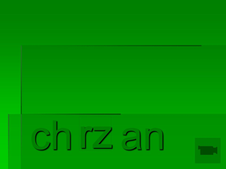 rz ch an
