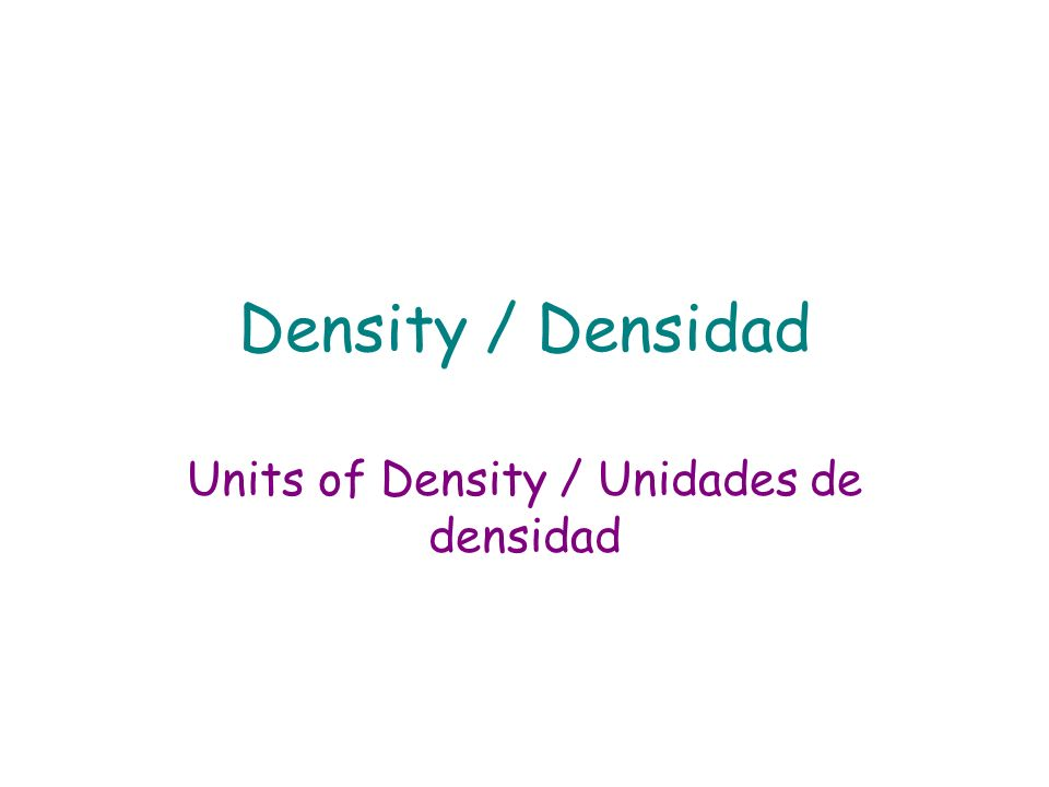 Comparing Densities - Inferring: Which item has the greater density? Comparando densidades – Infiriendo: Cual objeto tiene la mayor densidad? The bowl