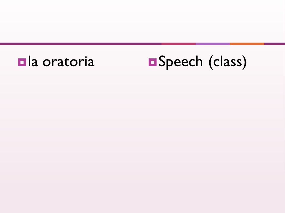 la oratoria Speech (class)