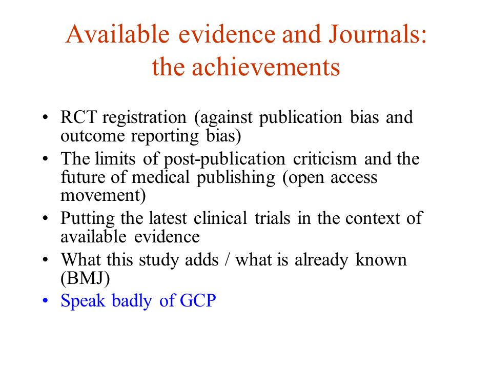 How to put the latest trial in the context of available knowledge: BMJs WIAK & WTSA