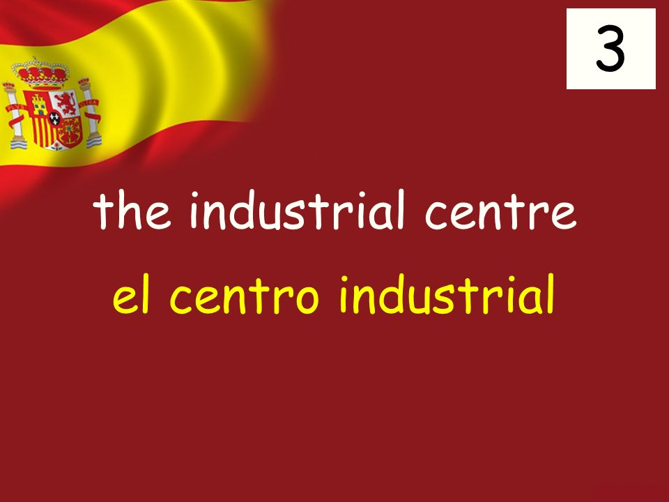 the industrial centre 3 el centro industrial