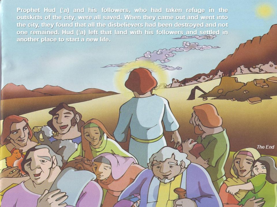 Prophet Hud ('a) and his followers, who had taken refuge in the outskirts of the city, were all saved.
