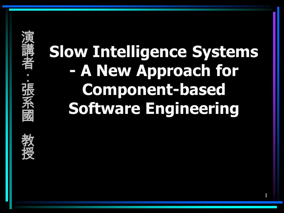1 Slow Intelligence Systems - A New Approach for Component-based Software Engineering