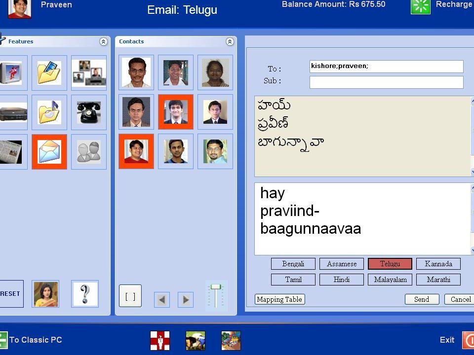 Email : Telugu