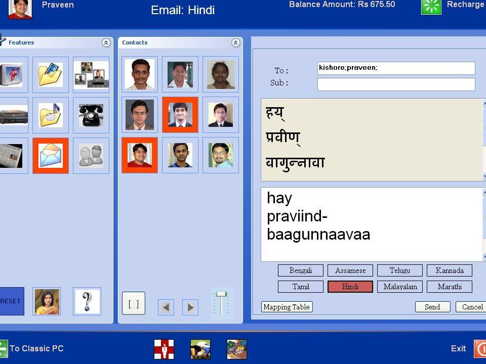 Email: Hindi