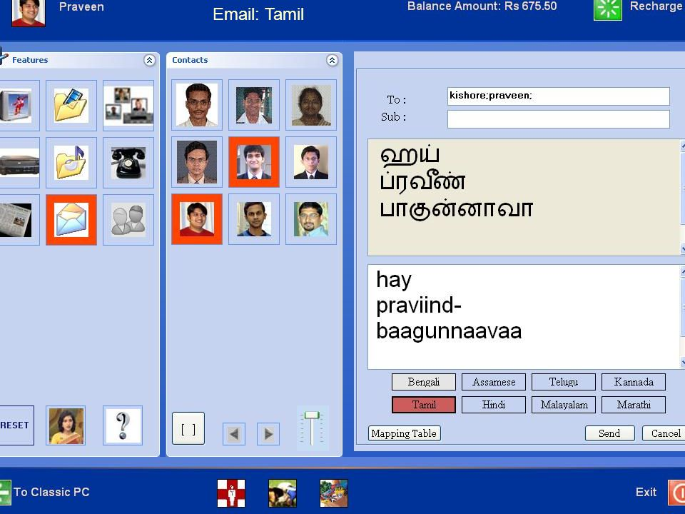 Email : Tamil