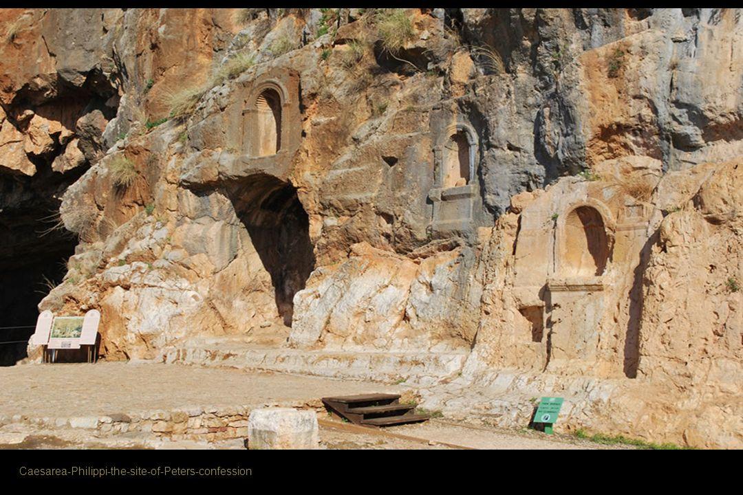 Caesarea-Philippi-the-site-of-Peters-confession
