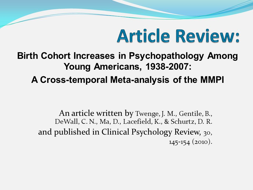 An article written by Twenge, J. M., Gentile, B., DeWall, C.