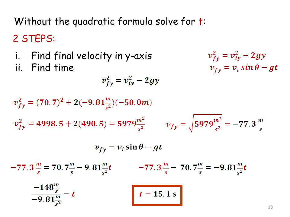 What is the final velocity? 20