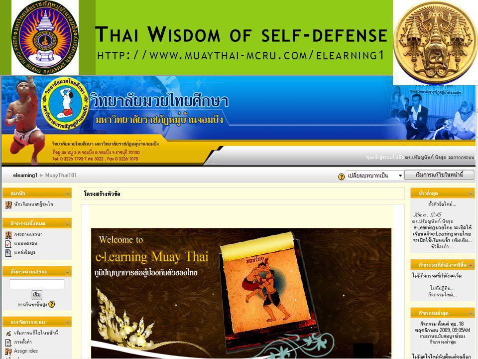 T HAI W ISDOM OF SELF - DEFENSE HTTP :// WWW. MUAYTHAI - MCRU. COM / ELEARNING 1