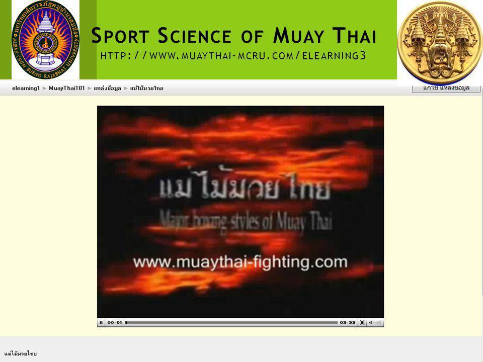 S PORT S CIENCE OF M UAY T HAI HTTP :// WWW. MUAYTHAI - MCRU. COM / ELEARNING 3