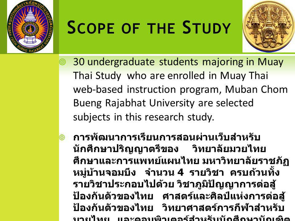 S COPE OF THE S TUDY  30 undergraduate students majoring in Muay Thai Study who are enrolled in Muay Thai web-based instruction program, Muban Chom B