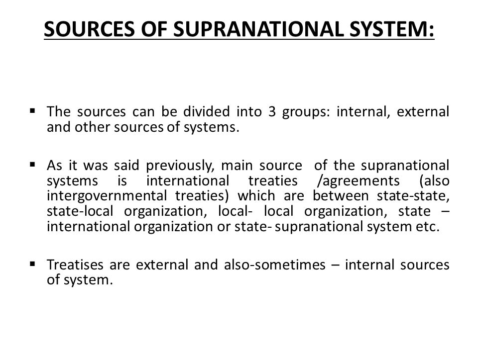 SOURCES OF SUPRANATIONAL SYSTEM:  The sources can be divided into 3 groups: internal, external and other sources of systems.