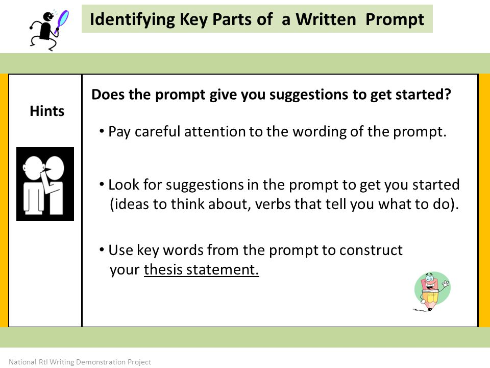 Pay careful attention to the wording of the prompt.