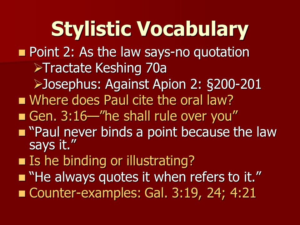 Rhetorical Structure Arndt and Gingrich Greek Lexicon The Greek Word ἤ (ē) is a disjunctive particle— which separates mutually exclusive things The gloss or is left out; the definition  related and similar terms is ignored.