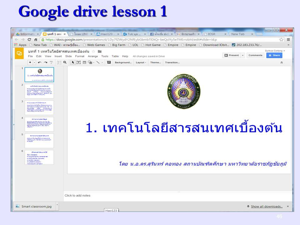 Google drive lesson 1 46