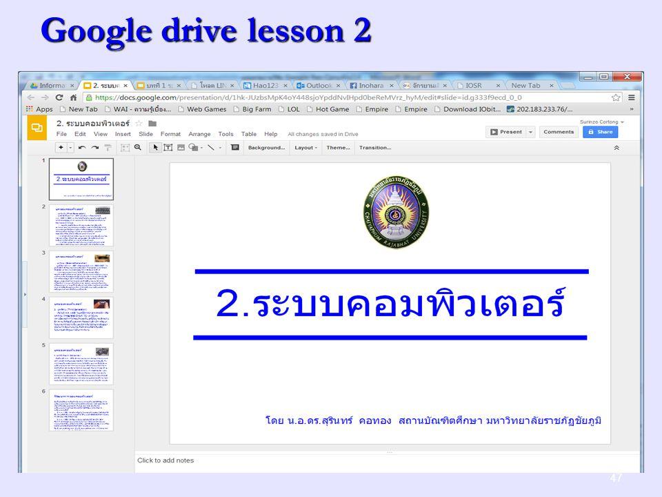 Google drive lesson 2 47