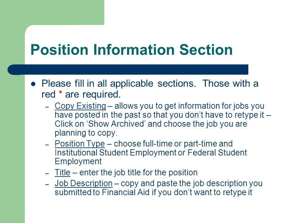 Position Information Section Please fill in all applicable sections.