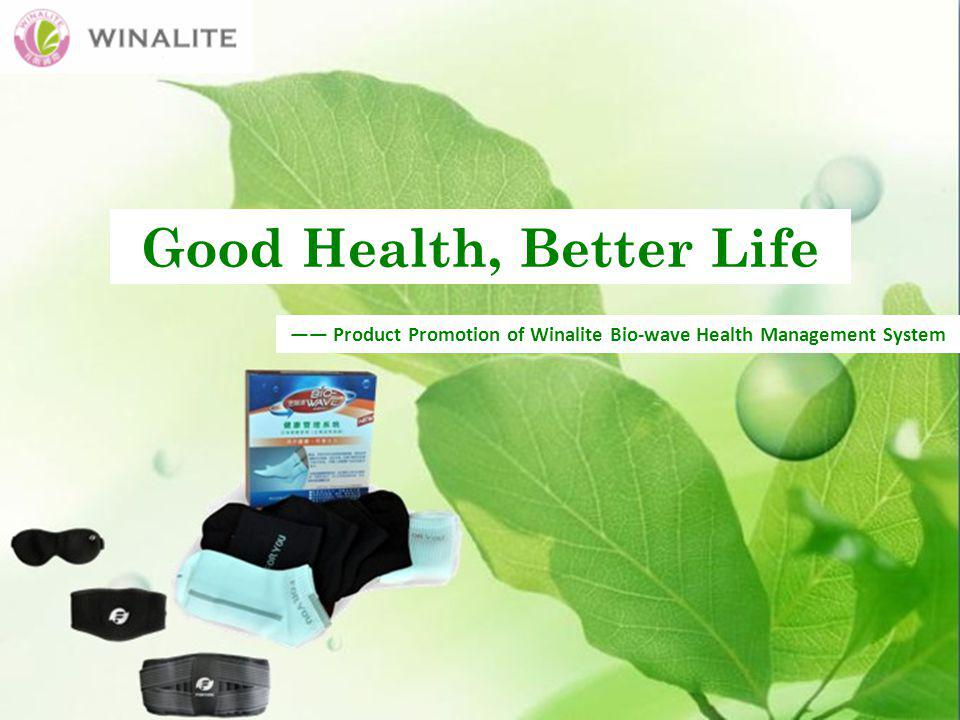 WINALITE bio-wave waist guard is the best gifts Winaliter family.