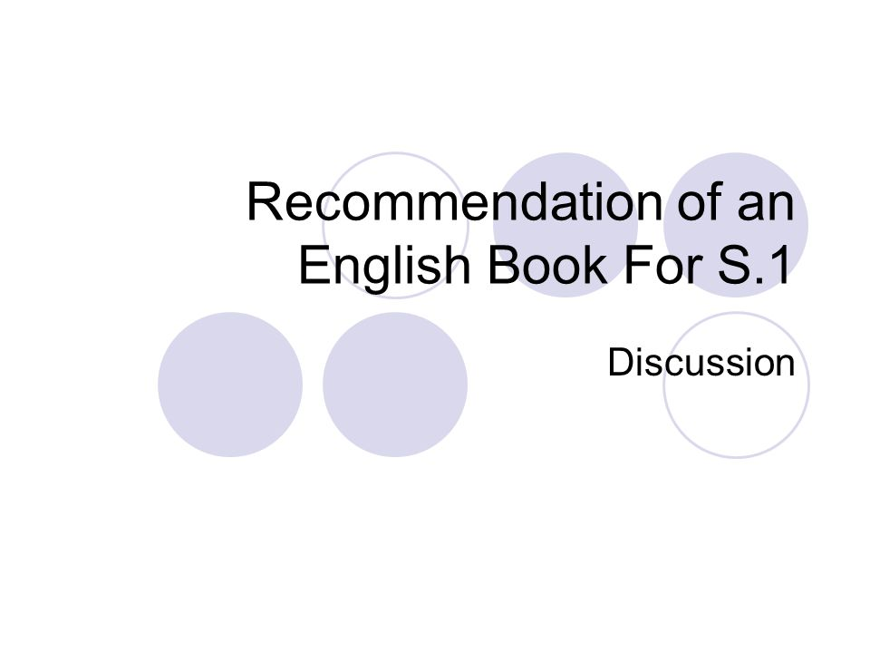 Recommendation of an English Book For S.1 Discussion