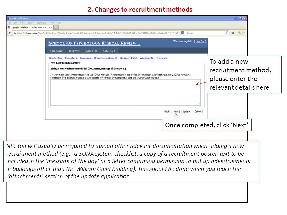 2. Changes to recruitment methods To add a new recruitment method, please enter the relevant details here NB: You will usually be required to upload o