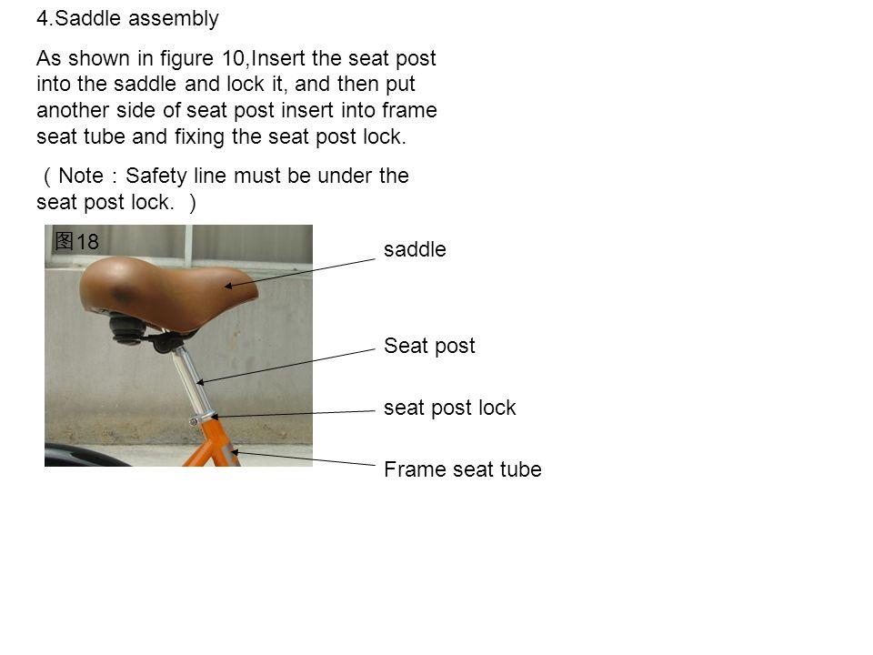 图 18 saddle Seat post seat post lock Frame seat tube 4.Saddle assembly As shown in figure 10,Insert the seat post into the saddle and lock it, and the