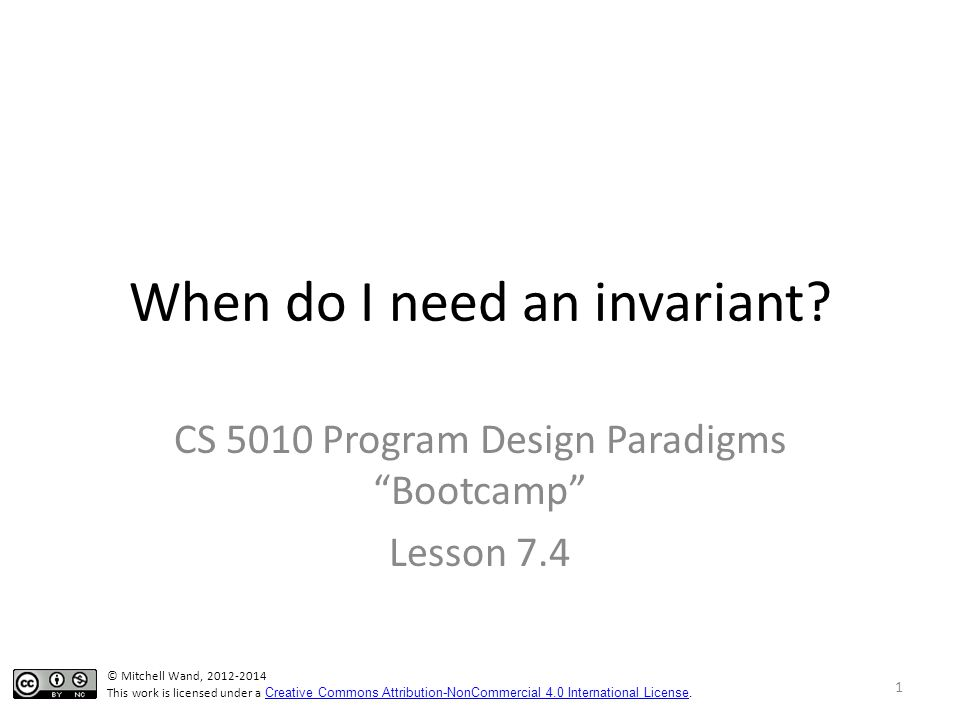 When do I need an invariant.