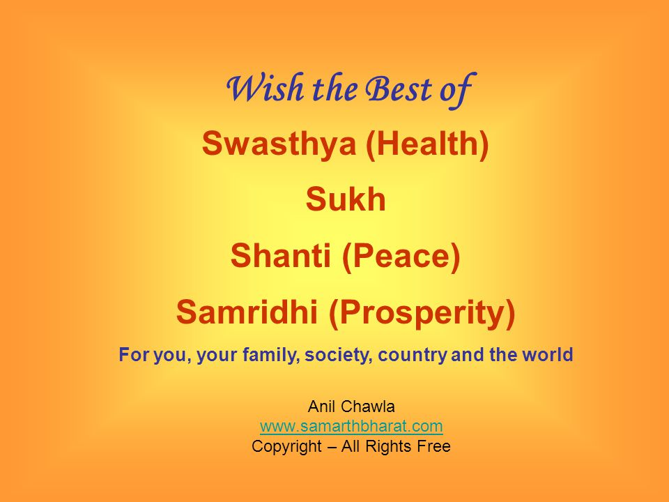 Anil Chawla www.samarthbharat.com Copyright – All Rights Free Wish the Best of Swasthya (Health) Sukh Shanti (Peace) Samridhi (Prosperity) For you, your family, society, country and the world