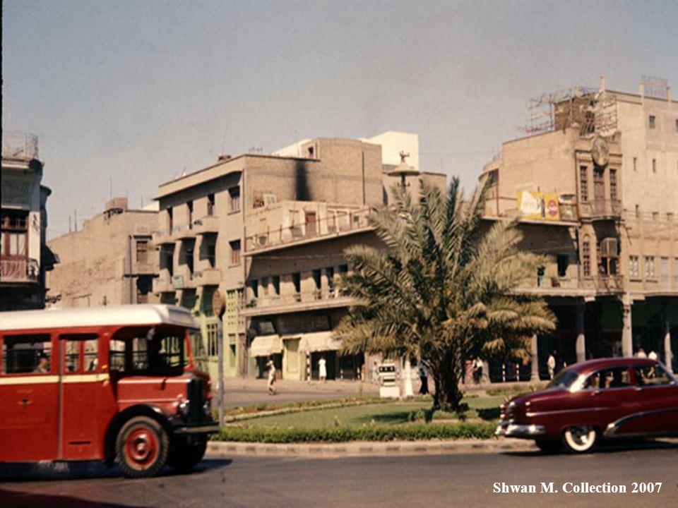 Al-Ferdous Square 1958