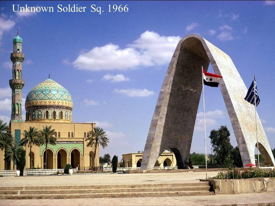 ساحة حافظ القاضي Shwan M. Collection 2007