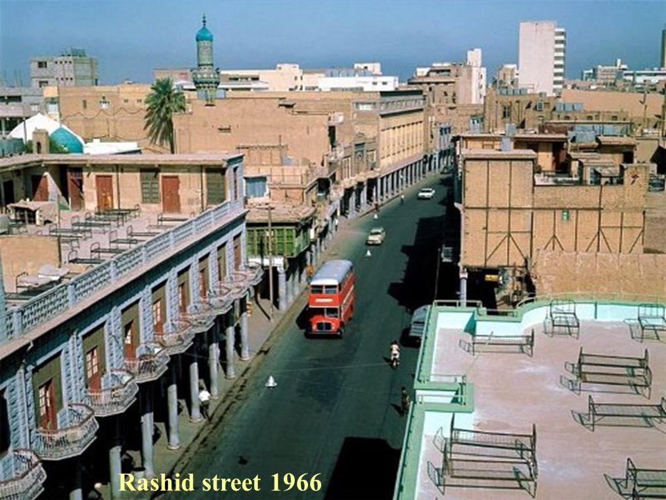 Rashid street 1958شارع الرشيد 1958