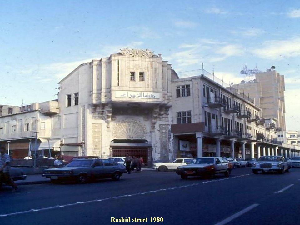 Rashid street 1966