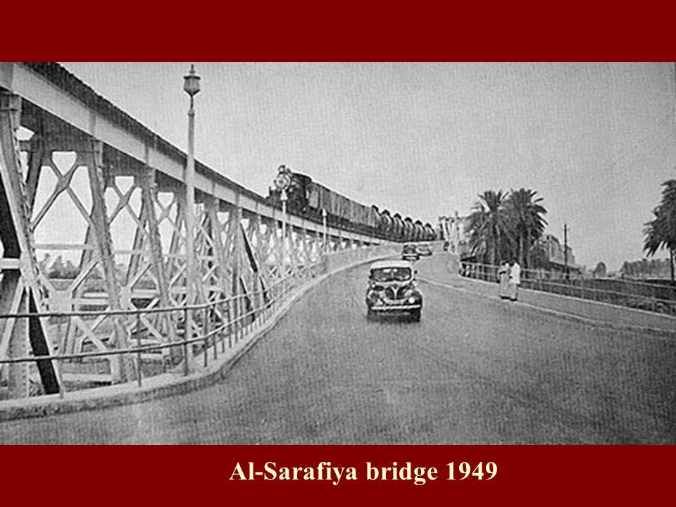 Maydan Sq. 1950