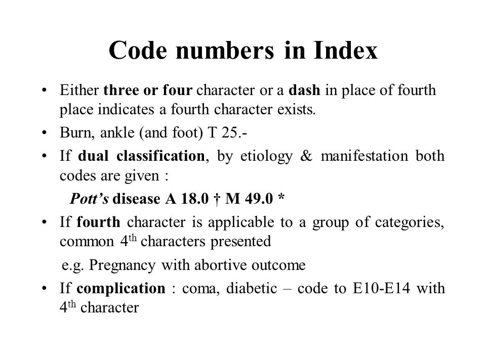 Code numbers in Index Either three or four character or a dash in place of fourth place indicates a fourth character exists.